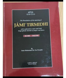 2 Volumes - The Translation of Jami' Tirmidhi with Notes
