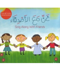 Sing Along with Friends CD