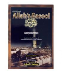 Allah's Rasool - Mercy for Mankind