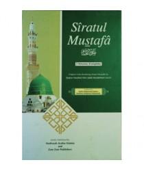 Siratul Mustafa S.A.W 3 Vols