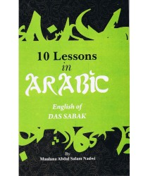 10 lessons in Arabic