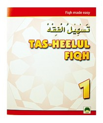 Tas-Heelul Fiqh 1