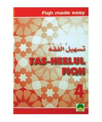 Tas-Heelul Fiqh 4