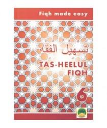 Tas-Heelul Fiqh 6