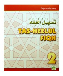 Tas-Heelul Fiqh 2