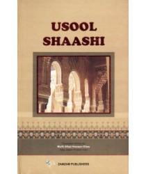 Usool Shaashi