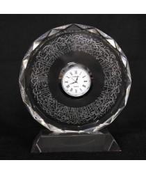 Crystal Round Clock - Ayat ul Kursi
