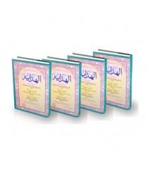 Al Hidaya lil Marghinaani ma'a Haashiyah