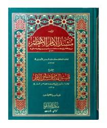 Musnad Imam Azam