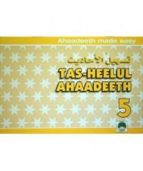 Tas-Heelul Ahaadeeth 5
