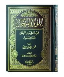 Al-Lu'lu'wal-Marjan