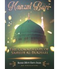 Kanzul Bari The Commentary Of Saheeh Al-bukhari