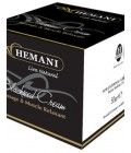 Hemani Black Seeds Massage Cream