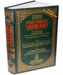 The Noble Quran with Transliteration in Roman Script Taqi-ud-Din Al-Hilali Mohsin Khan