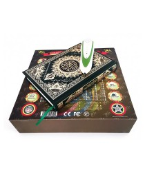 Digital Quran Reader - Set