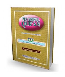 Ma'ariful Quran - Complete Set (8 Volumes)