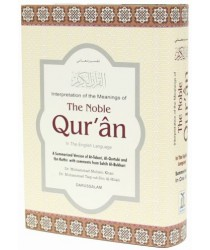 The Noble Quran (15x22cm) Dr. Muhammad Muhsin Khan