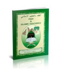 Fiqh & Islamic Teachings Book 3