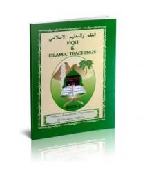 Fiqh & Islamic Teachings Book 4
