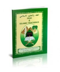 Fiqh & Islamic Teachings Book 5