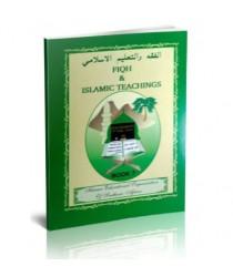 Fiqh & Islamic Teachings Book 7
