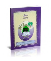 Hifz Book 1