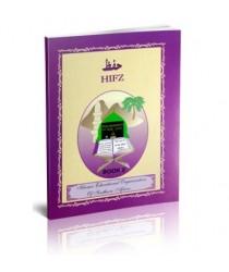 Hifz Book 2