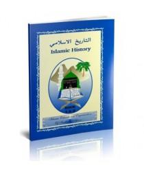 Islamic History Book 1 & 2