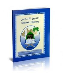 Islamic History Book 3