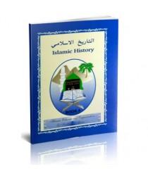 Islamic History Book 4