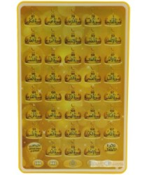Childrens 38 Quran Surah and Duas Tablet Toy Computer in Arabic, English and Indonesian (HC203490