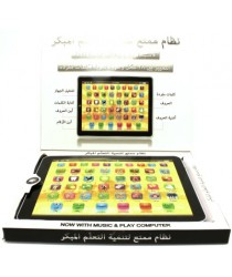 Study Laptop Childrens Educational Laptop Toy in Arabic only: Red (HC154729)