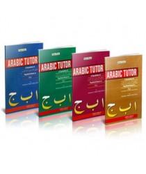 Arabic Tutor 1 - 4 Parts