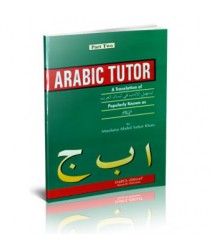 Arabic Tutor Part 2