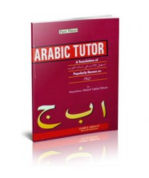 Arabic Tutor Part 3