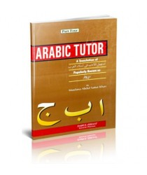 Arabic Tutor Part 4