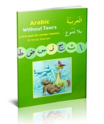 Arabic Without Tears: A First Book for Younger Learners