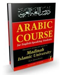 Madina Arabic Course Book 1