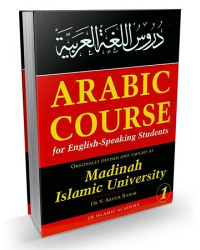 Madina Arabic Course Book 1
