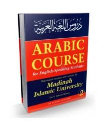 Madina Arabic Course Book 2