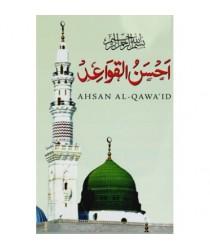 Ahsan Al-Qawa'id