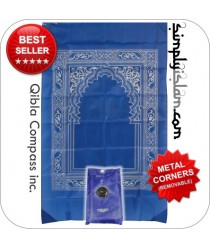 Travel Pocket Prayer Mat with Compass - Royal Blue