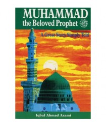 Muhammad (PBUH) The Beloved Prophet