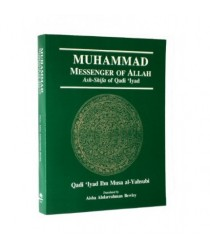 Muhammad: Messenger of Allah