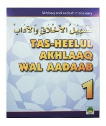 Tas-Heelul Akhlaaq Wal Aadaab 1