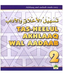 Tas-Heelul Akhlaaq Wal Aadaab 2