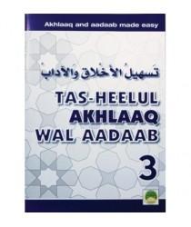 Tas-Heelul Akhlaaq Wal Aadaab 3