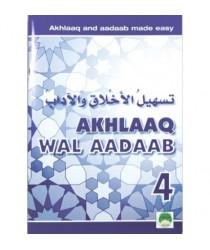 Tas-Heelul Akhlaaq Wal Aadaab 4