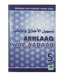 Tas-Heelul Akhlaaq Wal Aadaab 5
