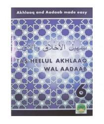 Tas-Heelul Akhlaaq Wal Aadaab 6